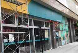 成都餐厅装修工程工地照片