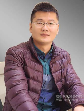 武侯区室内设计师王强照片