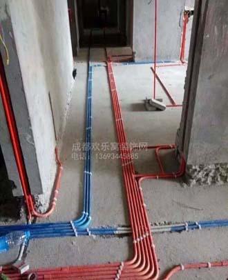 家装水电改造工程施工案例