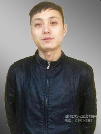 成都北门项目经理-工长-杨克通照片