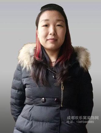 龙泉驿专业防水工人-徐勤个人照片