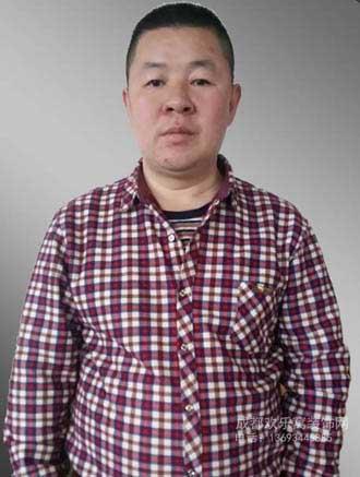 成都西门武侯区工长-项目经理-王永洪