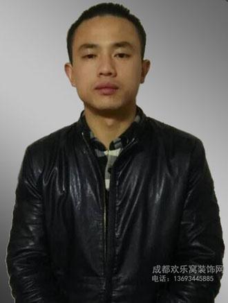成都华阳工长-项目经理-欧帆