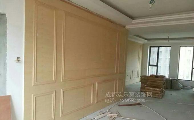 家装基础装修材料-油漆涂料
